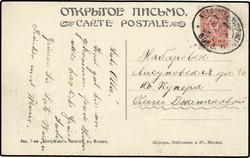 5435: Russland - Stempel