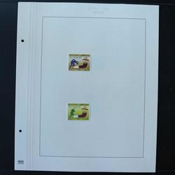 5325: Katar - Sammlungen