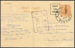 3660: Japan Besetzung II. WK Malaya Perak - Besonderheiten