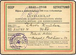 6535: Hungary - Specialties