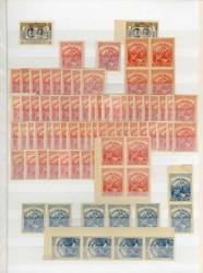 2820: Griechenland - Sammlungen