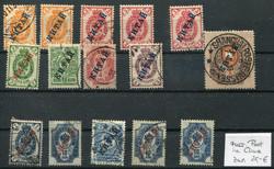 5545: Russland Post in China - Sammlungen