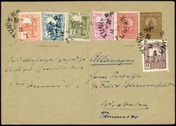 7128: Sammlungen und Posten Franz. Kolonien - Briefe Posten