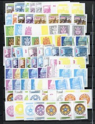 6450: Turkmenistan - Collections