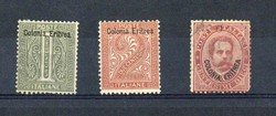 3560: Italienisch Eritrea - Sammlungen