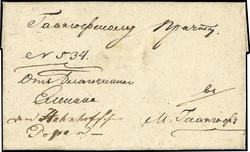 2455: Estland - Vorphilatelie