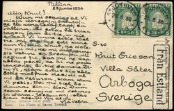 5625: Schweden - Stempel