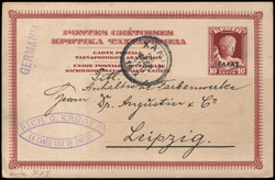 4065: Kreta - Ganzsachen