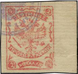 4075: Kreta Russische Verwaltung Provinz Rethymnon