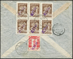 2775: Georgien