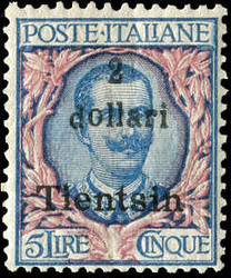 3525: Italienische Post in China