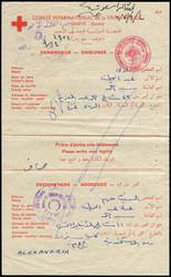 1570: Ägypten Arabische Republik