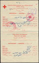 1570: Ägypten Arabische Republik - Dokumente