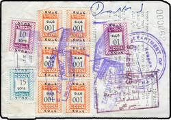 3355: Israel - Dokumente