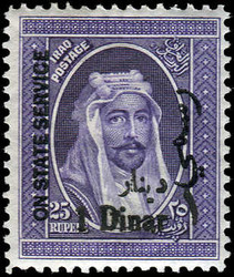 3315: Irak - Dienstmarken