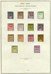 2715: Französisch Indochina Südchina B: Städteausg. - Sammlungen