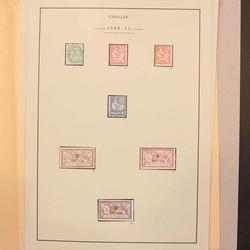 7125: Sammlungen und Posten Französische Post im Ausland