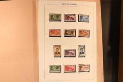6690: Vietnam Süd - Sammlungen