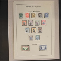 6100: Süd Rhodesien - Sammlungen