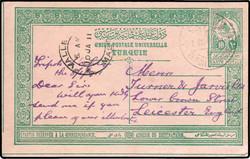 4170015: Libyen Französische Postämter - Ganzsachen