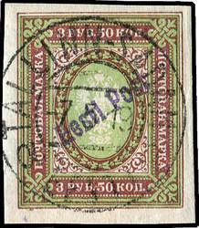 2465: Estland Lokalausgabe Reval
