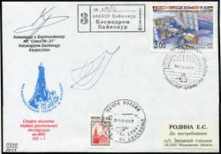 961050: Weltraum, Raumfahrt, ISS