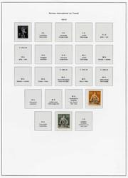 5680: Schweiz Internationale Arbeitsamt BIT - Sammlungen