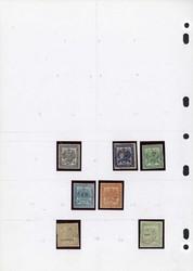 7142: Sammlungen und Posten Britisch Commonwealth Afrika
