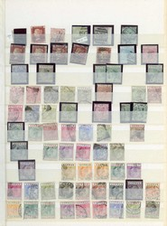 6755: Zypern - Sammlungen