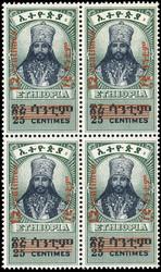 1590: Ethiopia