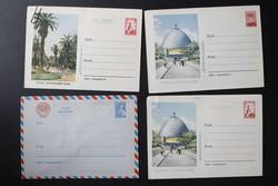 5775: Sowjetunion - Briefe Posten