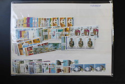 4340: Malaysia - Sammlungen