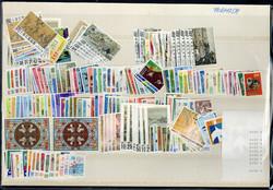 2240: China Taiwan - Sammlungen