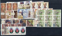 1785: Bangladesh - Sammlungen