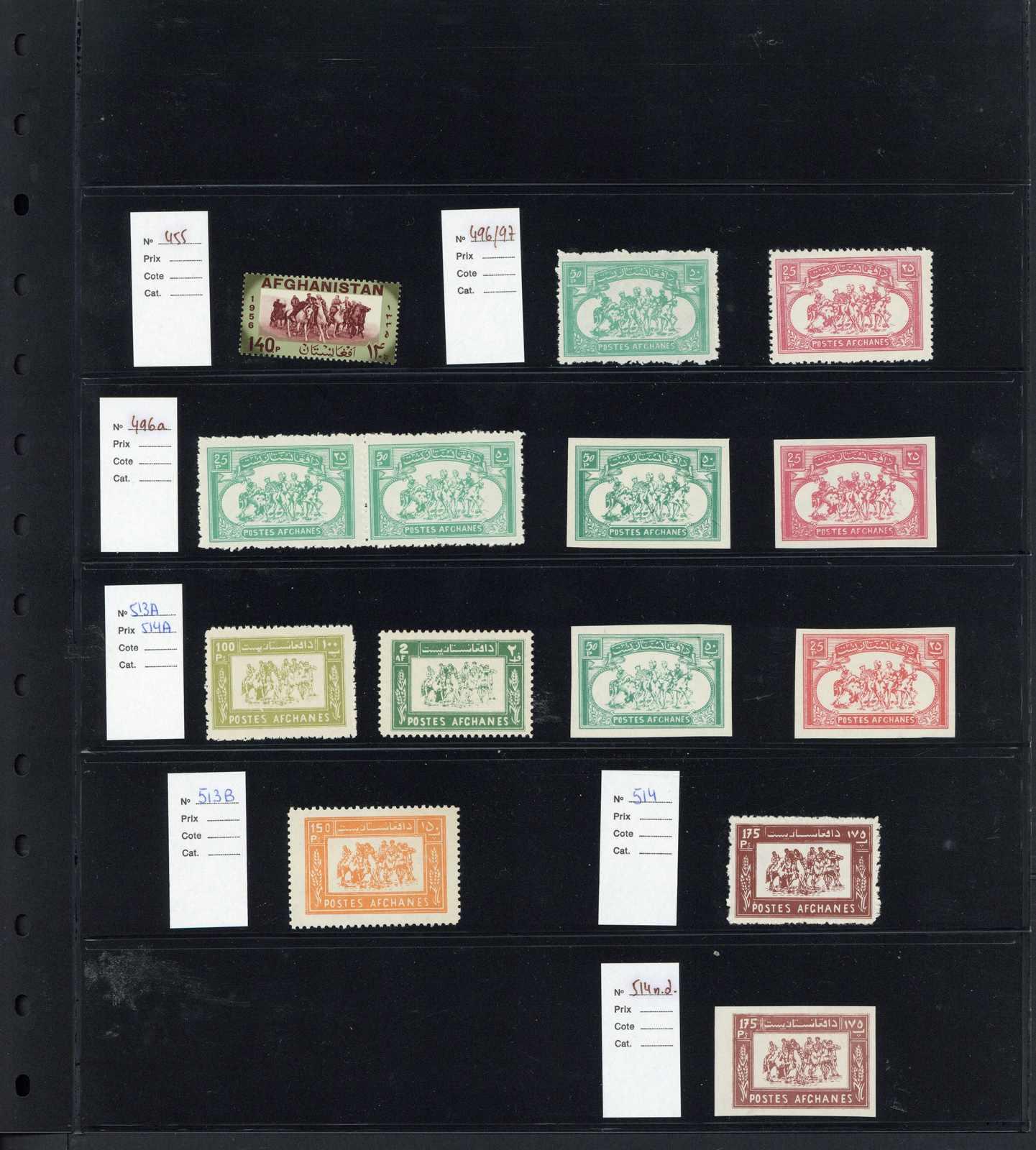 Lot 833 - Collections Louis Nicollin Afghanistan -  Auktionshaus Schlegel 26 Public Auction