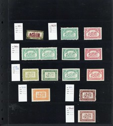1600: Afghanistan - Sammlungen