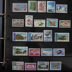 4025: Komoren - Sammlungen