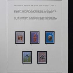 4062: Kosovo - Sammlungen