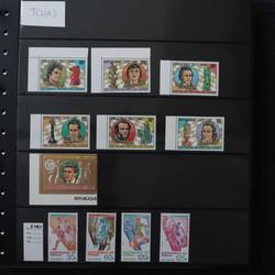 6325: Tschad - Sammlungen