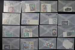2415: Dschibuti - Sammlungen