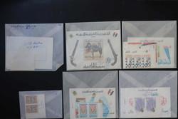 4170: Libyen - Sammlungen