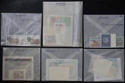 4405: Mauretanien - Sammlungen