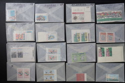 4460: Mosambik - Sammlungen