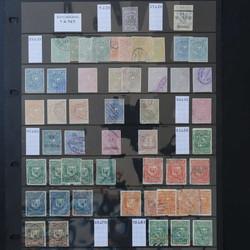 7375: Sammlungen und Posten Mittel Amerika