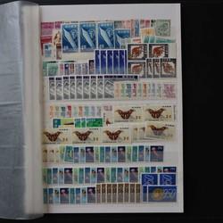 5375: Ryukyu - Sammlungen