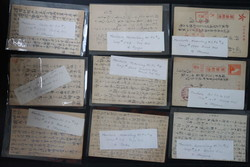 4370: Mandschukuo - Briefe Posten