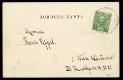 4490: Montenegro - Briefe Posten