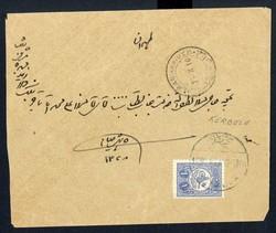 3315: Irak - Briefe Posten