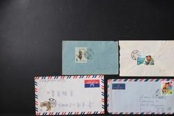 2245: China VR - Briefe Posten