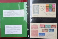 3355: Israel - Briefe Posten
